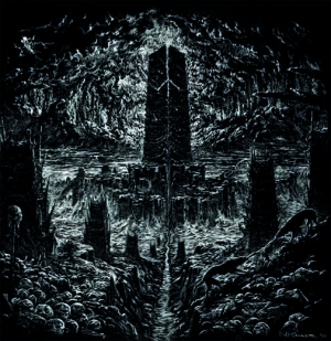 2014-HERESIARCH-ep-3mm-spine