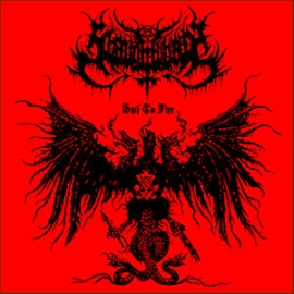 2015 Slaughtbbath