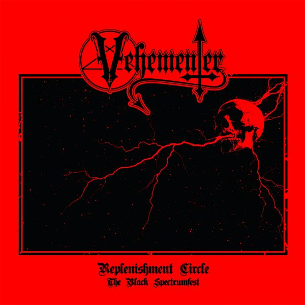 vehementer_replenishment_bc-600x600