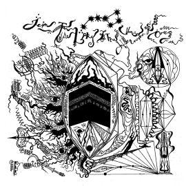 2017 Tetragrammacide